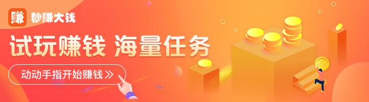 骞�(huan)��绠$��浜�