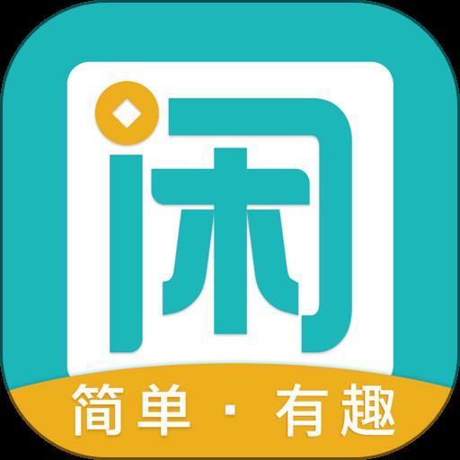 瓒i��璩�(zhuan)
