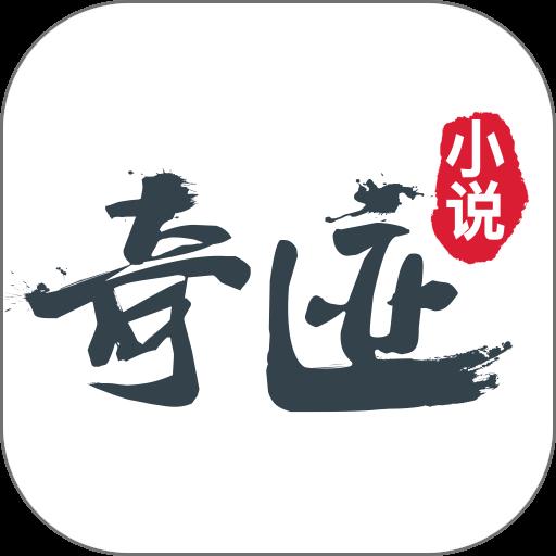 濂�(qi)璺�(ji)灏�瑾�(shuo)